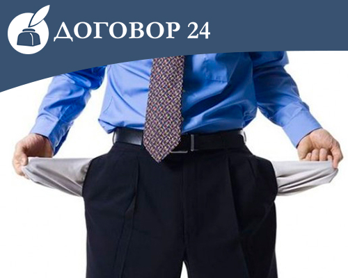 изменения в закон о банкротстве рк