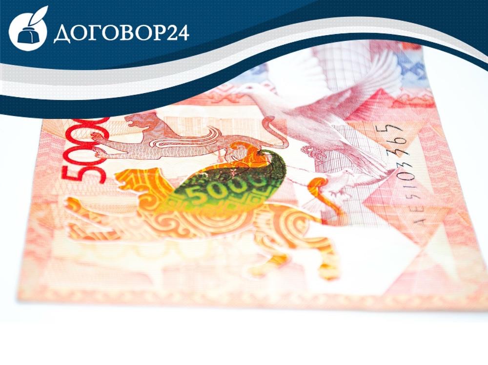 Является ли новацией изменение валюты займа
