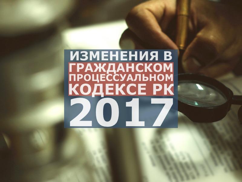 Инструкция о пожизненно лишенных свободы республик казахстан