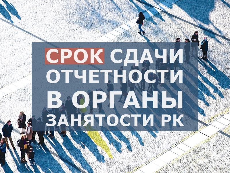 Обжалование предписаний банка россии