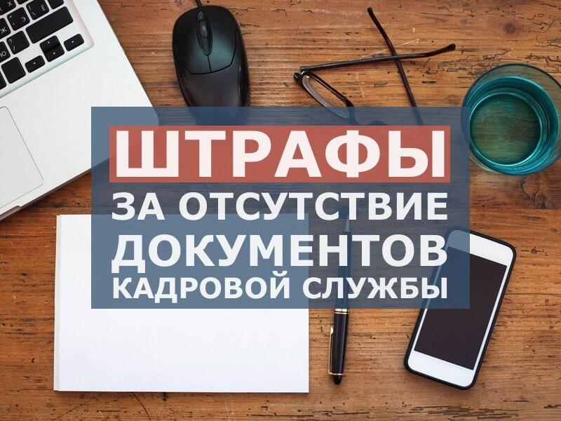 Итд Образец Казахстан 2016 - фото 11